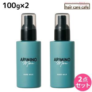 アリミノ アリミノ メン ハード ミルク 100g ×2個 セット /ブランド:アリミノ メン /メ...