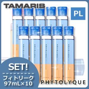 タマリス フィトリーク 97mL × 10本 セット /ブランド:フィトリーク /メーカー:タマリス...