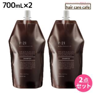 サンコール R-21 シャンプー 700mL 詰め替え x2個セット|haircarecafe