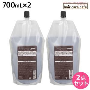 サンコール R-21 エクストラ シャンプー EX 700mL 詰め替え ×2個 セット haircarecafe