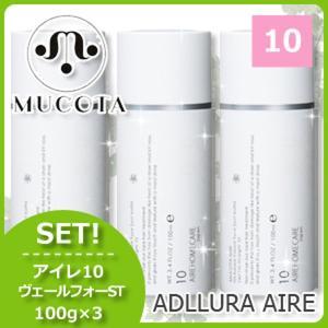 ムコタ アデューラ アイレ 10 ベールフォーストレート 100g x3個セット|haircarecafe