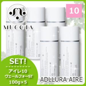 ムコタ アデューラ アイレ 10 ベールフォーストレート 100g x5個セット|haircarecafe