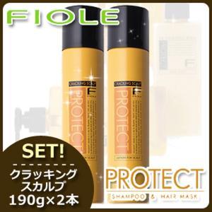 フィヨーレ Fプロテクト クラッキングスカルプ 190g ×2本 セット /ブランド:Fプロテクト ...