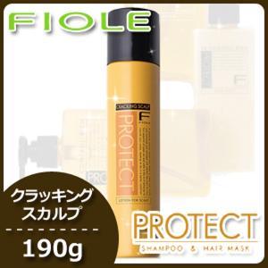 フィヨーレ Fプロテクト クラッキングスカルプ 190g /ブランド:Fプロテクト /メーカー:株式...