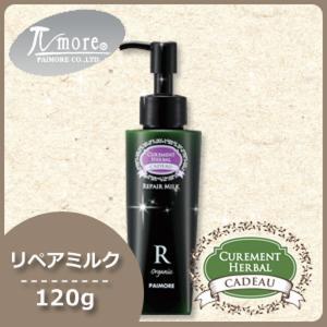 パイモア キャドゥ リペアミルク 120g /ブランド:パイモア /メーカー:株式会社パイモア /ヘ...