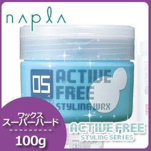 ナプラ アクティブフリー スタイリングフォーム ミディアムハード 210g /ブランド:ナプラ /メ...