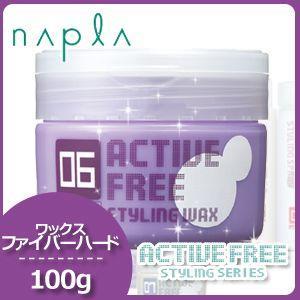 ナプラ アクティブフリー スタイリングフォーム ハード 210g /ブランド:ナプラ /メーカー:株...