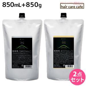 アマトラ クゥオ ヘアバス es 1000mL + コラマスク 1000g セット 詰め替え エイジング シャンプー 美容室