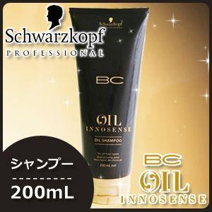シュワルツコフ BCオイルイノセンス シャンプー 200mL /メーカー:Schwarzkopf(シ...