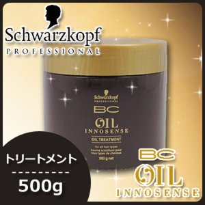 シュワルツコフ BCオイル イノセンス トリートメント 500g /メーカー:Schwarzkopf...