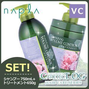 ナプラ ケアテクト OG シャンプー 750mL + ナプラ トリートメント 650g VCセット|haircarecafe