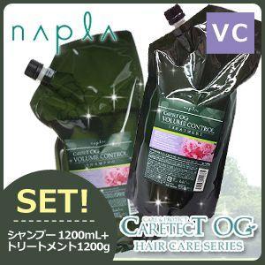 ナプラ ケアテクト OG シャンプー 1200mL + ナプラ トリートメント 1200g VCセット|haircarecafe