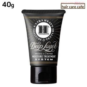 モルトベーネ ディープレイヤー H 40g|haircarecafe