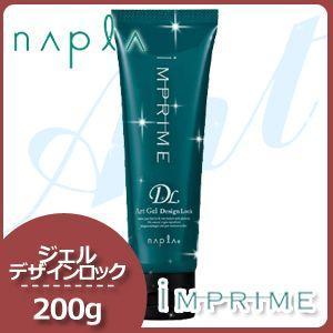 ナプラ インプライム アートジェル デザインロック 200g /ブランド:ナプラ /メーカー:株式会...