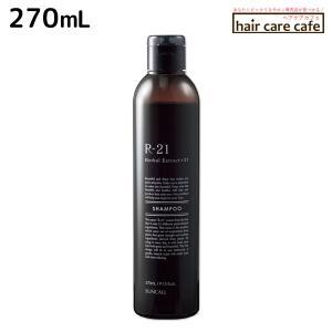 サンコール R-21 シャンプー 280mL ヘアサロン専売品|haircarecafe
