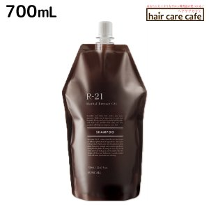 サンコール R-21 シャンプー 700mL 詰め替え|haircarecafe