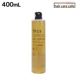 【送料無料】ハホニコ ディスデモカ ヘアクレンジング 400mL haircarecafe