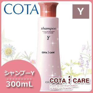 COTA アイケア シャンプー Y 300mL / ヘアケア コスメ/メーカー:コタ(COTA) /...