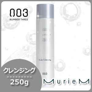 ナンバースリー ミュリアム クリスタル 薬用スカルプ炭酸クレンジング 250g /ブランド:ナンバー...