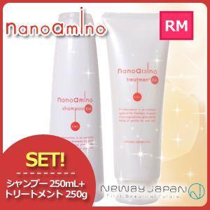 ニューウェイジャパン ナノアミノ シャンプー RM 250mL & トリートメント RM 2...