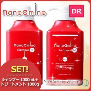 ニューウェイジャパン ナノアミノ シャンプー DR 1000mL & トリートメント DR ...
