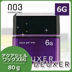 ナンバースリー デューサー アクアジェルワックス6G 80g /ブランド:ナンバースリー /メーカー...