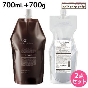 サンコール R-21 シャンプー 700mL + トリートメント 700g 詰め替え ヘアサロン専売品|haircarecafe