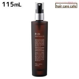 サンコール R-21 スキャルプサプリ HE 120mL 頭皮ケア 女性|haircarecafe