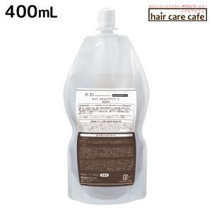 サンコール R-21 スキャルプサプリ HE 400mL 詰め替え|haircarecafe
