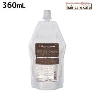 サンコール R-21 CMCヒートミスト 400mL 詰め替え 洗い流さないトリートメント ケラチンPPT コラーゲンPPT haircarecafe