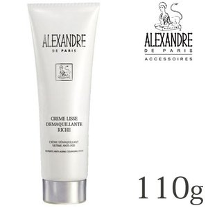 クレームリセ デマキヤンリッシュ 110g クレンジングクリーム(アレクサンドル ドゥ パリ)(ロレアル ALEXANDER DE PARIS)|haircarefesta