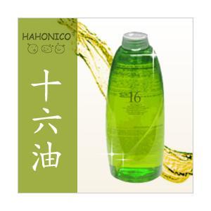 ハホニコ 十六油(16油) 1000mL ポンプつき(詰替え・レフィル・業務用)(HAHONICO・ジュウロクユ)(正規品・サロン専売品)|haircarefesta