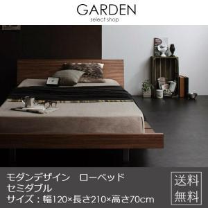 モダンデザインローベッド  セミダブルサイズ  床に近いロースタイルのベッド。 本物と見間違えるほど...