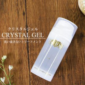 【美容室専売】潤いベールでコーティング!クリスタルジェル 100g流さないトリートメント|hairmake-earth-store