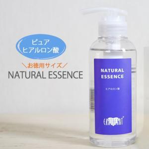 【美容室専売品】EARTHEART ナチュラルエッセンス(ピュアヒアルロン酸)|hairmake-earth-store