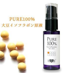 【サロン専売品】EARTHEART 原液100% 大豆イソフラボン/女性ホルモン 美容液|hairmake-earth-store