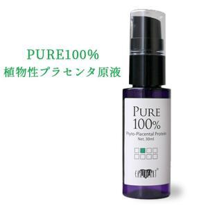 【サロン専売品】EARTHEART 原液100% 植物性プラセンタ/アンチエイジング 美容液|hairmake-earth-store
