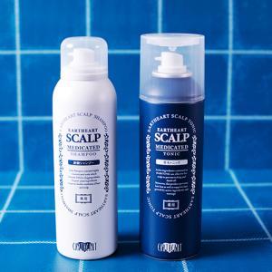 【2点セット】薬用スキャルプシャンプー&トニックセット [医薬部外品] hairmake-earth-store