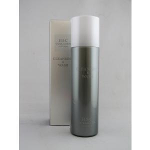 アリミノ HSC コラーゲンプラチナム クレンジング&洗顔 180g|hairsalonfans