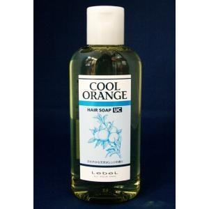 ルベル クールオレンジヘアーソープUC 200ml|hairsalonfans