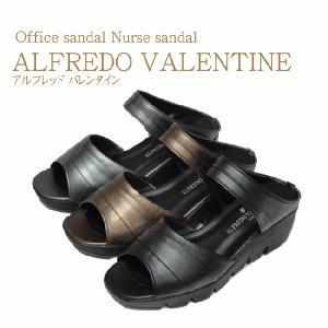 オフィスサンダル ナースサンダル ALFREDO VALENTINE アルフレッド バレンタイン 商品到着後、レビューを書いて送料無料|haiteya-store