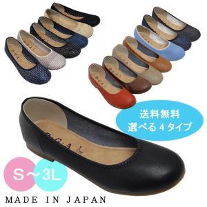 ラウンドトゥパンプス 日本製のやわらか素材で履き心地のいい バレエシューズ ぺたんこ靴 商品到着後、レビューを書いて送料無料 haiteya-store