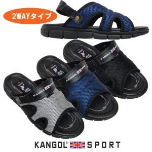 人気のKANGOL SPORT 2WAYサンダル|haiteya-store