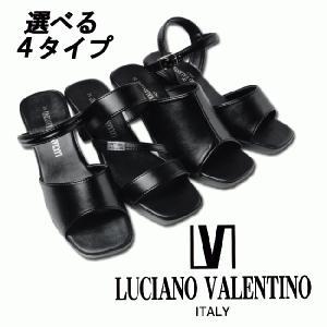 LUCIANO VALENTINOルチアノバレンチノ オフィスサンダル 日本製