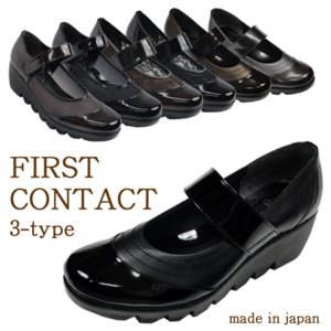 FIRST CONTACT ファーストコンタクト 39011 39032 39021 商品到着後、レビューを書いて送料無料