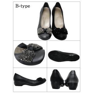 FIRST CONTACT ファーストコンタクト 靴 パンプス 安心の日本製|haiteya-store|03