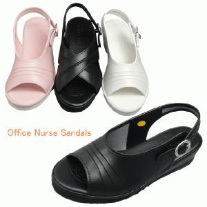 シンプルナースサンダル  オフィスサンダル  脱ぎ履きがしやすいゴム付き|haiteya-store