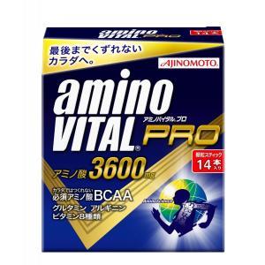 アミノバイタル プロ 14本入 アミノ酸3600mg