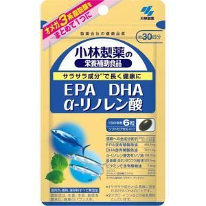 小林製薬 EPA DHA α-リノレン酸 約30日分 180...