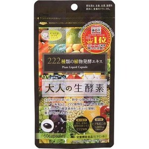 「3500円以上お買上げで送料無料」 「大人の生酵素 222種類の植物発酵エキス 60粒 Gypso...